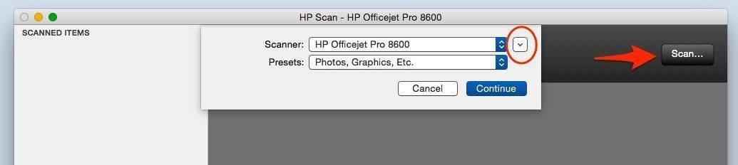 HP Scan Settings